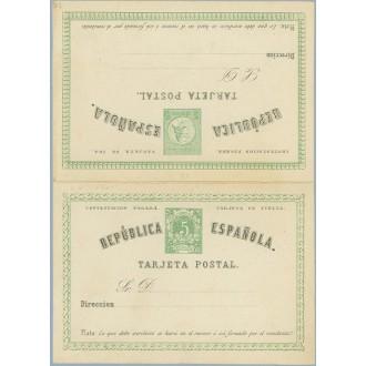 1874. Matrona. 5 c. + 5 c. verde. Tipo. I. Sin línea divisoria (Laiz 2c) 100€