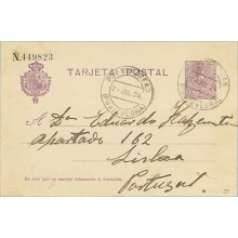1924. Medallón.15 c. violeta. Puenteareas a Lisboa. Mat. Puen. (Laiz 50) 15€