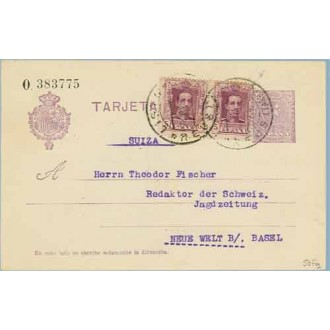 1924. Medallón.15 c. violeta + 5 c.+ 5 c. lila. Vaquer (Ed.313) Reus a Basel. Mat. Reus (Laiz 50Fg) 90€