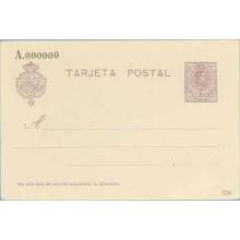 1910. Medallón. 15 c. violeta sobre crema. Numeración A.000000 (Laiz 50N) 90€
