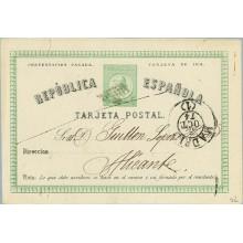 1874. 5 c. verde. Ida. Mat. Rombo de puntos, fechador Madrid (Laiz 2i) 55€