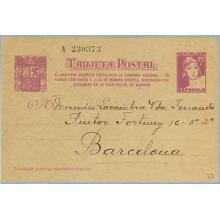 1938. Matrona. 25 c. lila s. anteado. El Gobierno... Barcelona (Laiz 77) 65€