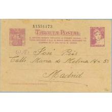 1938. Matrona. 25 c. lila. El Gobierno.. Siete cifras. Madrid (Laiz 77n) 60€