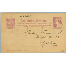 1938. Matrona. 25 c. lila. El Gobierno... Siete cifras. Barcelona. Mat. Barcelona (Laiz 77n) 60€