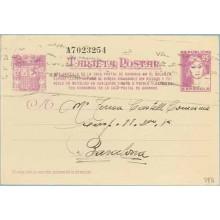 1938. Matrona. 25 c. lila. Una Cartilla....Siete cifras. Valencia a Barcelona. Mat. Valencia (Laiz 78A) 110€