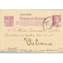 1939. Matrona. 25 c. lila sobre anteado. Una Cartilla...Siete cifras. Dirigida a Valencia (Laiz 78n) 60€