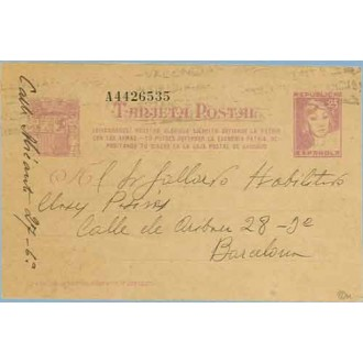 1938. Matrona. 25 c. lila. Ciudadanos...Siete cifras. Valencia a Barcelona. Mat. Valencia (Laiz 80n) 60€
