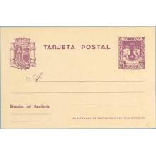 1937. Reyes católicos. 15 c. violeta (Laiz 81) 66€