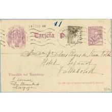 1938. Cervantes.15 c. violeta + 5 c. sepia. Cid (Ed.816) Zaragoza a Valladolid. Mat. Zaragoza (Laiz 82Fb) 20€
