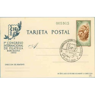 1960. I Congreso Internacional de Filatelia. 70 c. castaño y verde. Matasellos de la Exposición CIF-Barcelona (Laiz 88) 27€