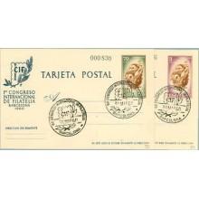 1960. CIF-60. 70 c. castaño y verde + 3 p. castaño violeta. Mat. Primer Día de la Exposición 30 MAR 60 (Laiz 88/89) 160€