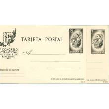 1960 CIF-60. 70 c.y 3 p. negro. Muestra (Laiz 88M/89M) 140€