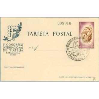 1960. CIF-60. 3 p. castaño y violeta. Mat.de la Exposición (Laiz 89) 27€
