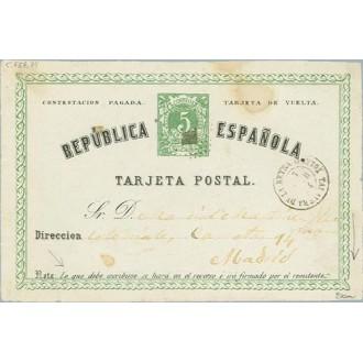 1874. 5 c.verde. Vuelta.Texto desplazado hacia abajo. Talavera a Madrid. Mat. Rombo de puntos y llegada (Laiz 2vea) 130€