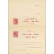 """1882. Alfonso XII. 2 c. + 2 c. carmín. """"U"""" de Ultramar rota, en la tarjeta de Vuelta (Laiz 13c) 60€"""