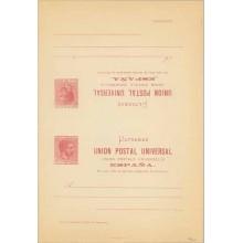 """1882. 2 c. + 2 c. carmín. """"E"""" de ESPAÑA, rota y sin punto después de """"respuesta"""" en la tarjeta de ida (Laiz 13cc) 110€"""