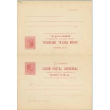 """1882. Alfonso XII. 2 c. + 2 c. carmín. """"E"""" de España rota, en la tarjeta de Vuelta (Laiz 13cc) 50€"""