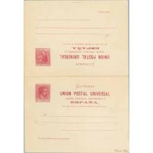 """1882. Alfonso XII. 2 c. + 2 c. carmín. Segunda """"A"""" de ESPAÑA rota y segunda línea más corta comienza debajo de """"A"""" en la tarjeta"""