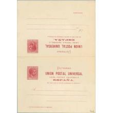 1882. Alfonso XII. 2 c. + 2 c. carmín. Primera línea más corta al principio, en la tarjeta de vuelta (Laiz 13cd) 72€
