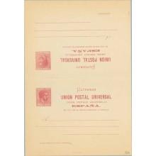 1882. Alfonso XII. 2 c. + 2 c. carmín. Sin punto después de respuesta en la Tarjeta de ida (Laiz 13ch) 30€