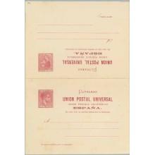 1882. Alfonso XII. 2 c. carmín. Sin punto después de RESPUESTA en la tarjeta de vuelta (Laiz 13ci) 34€