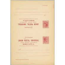 """1882. 2 c. + 2 c. carmín. """"U"""" de ULTRAMAR rota en la tarjeta de ida (Laiz 13Ec) 240€"""