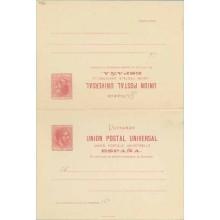 """1882. Alfonso XII. 2 c. + 2 c. carmín. Sello situado a la derecha en la tarjeta de ida y a la izquierda en la vuelta. """"U"""" de ULT"""