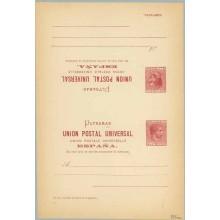 """1882. 2 c. + 2 c. carmín. Segunda """"A"""" de ULTRAMAR rota en la tarjeta de ida (Laiz 13Eca) 300€"""