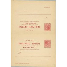 1882. Alfonso XII. 2 c. + 2 c. carmín. Tercera línea más corta, en la parte final, en la tarjeta de idar (Laiz 13Ecg) 180€