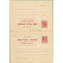 1882. Alfonso XII. 2 c. + 2 c. carmín. Sello situado a la derecha en la tarjeta de ida y a la izquierda en la tarjeta de vuelta.