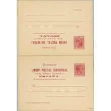 """1882. Alfonso XII. 2 c. + 2 c. carmín. Texto """"La otra"""" desalineado hacia arriba, en la nota y primera línea más corta en la tarj"""
