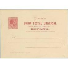 1882. Alfonso XII. 2 c. carmín. Tarjeta de ida (Laiz 13i) 11€