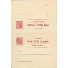 "1882. Alfonso XII. 2 c. + 2 c. carmín. Texto ""La otra"". todas están empastadas. No catálogada (Laiz 13nc) 50€"