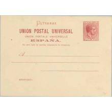 1882. 2 c. carmín. Tarjeta de vuelta (Laiz 13v) 11€