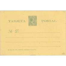 1892. Pelón. 2 c. verde sobre amarillo (Laiz 27A) 33€