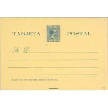 1894. Pelón. 4 c. azul sobre amarillo (Laiz 30A) 59€