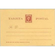 1898. Pelón. 5 m. carmín. Cartulina anteada (Laiz 31A) 100€