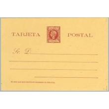"""1898. Infante. 5 m. carmín. Cartulina amarilla. Deformación en la parte inferior de la """"S"""" de POSTAL. (Pos.1) (Laiz 31c) 33€"""