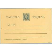 1898. Pelón. 1 c. verde. Cartulina amarilla (Laiz 32) 23€