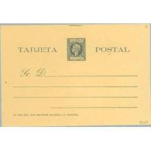 """1898. Infante. 1 c. verde. Cartulina amarilla. Rotura en la parte superior de la """"S"""" de POSTAL. (Pos.8) (Laiz 32cc) 325€"""