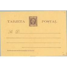 """1898. Pelón. 2 c. verde. Deformación en la parte inferior de la """"S"""" de POSTAL (Pos. 1 y 4) (Laiz 33c) 33€"""