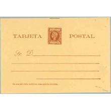 """1898. Infante. 3 c. castaño rojo. Cartulina amarilla. Rotura en la parte superior de la """"S"""" de Sr. No catálogado (Laiz 34nc) 30€"""