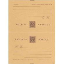 """1898. Infnate. 2 c. + 2 c. violeta. Deformación en la parte inferior de la """"S"""" de POSTAL (Pos. 2i) (Laiz 37Ac) 210€"""