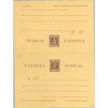 """1898. Infante. 2 c.. + 2 c. violeta sobre amarillo. Rotura en la parte inferior de la """"O"""" de POSTAL, en la tarjeta de vuleta (Po"""