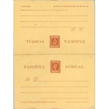 """1898. Infante. 3 c.. + 3 c. castaño sobre amarillo. Rotura en la parte superior de la """"S"""" de POSTAL. (Pos.4) (Laiz 38cc) 54€"""
