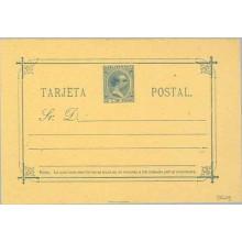 1896. Pelón. 2 c. azul sobre amarillo. Rotura al final de la tercera línea de la dirección (Laiz 10Ccg) 60€