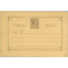 1896. Pelón. 3 c. castaño sobre anteado. Tipo I-A (Laiz 11A) 70€
