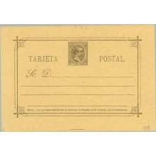 1896. Pelón. 3 c. castaño sobre amarillo.Tipo I (Laiz 11B) 240€