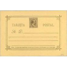 1896. Pelón. 3 c. castaño sobre amarillo.Tipo I-A (Laiz 11C) 50€
