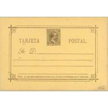 """1896. Pelón. 3 c. castaño sobre amarillo.Rotura en el trazo horizontal de la primera """"A"""" de TARJETA (Laiz 11Cc) 58€"""